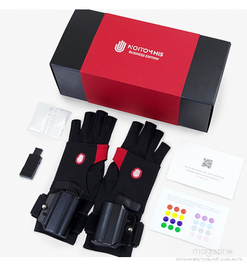 Noitom Hi5 VR Glove Business Edition